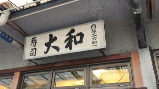 Daiwa Sushi: Front of sushi daiwa