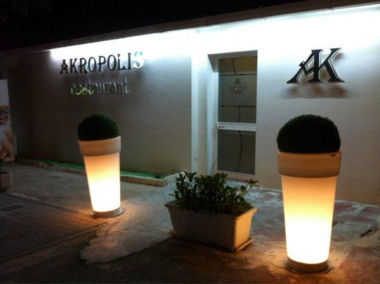Akropolis Restaurant : Ingresso