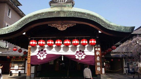 Gion Kobu Kaburenjo Theater