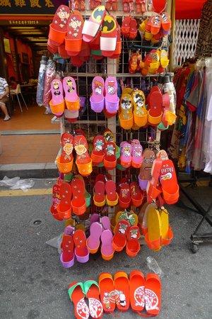 Jonker Street: Traditonal slipper