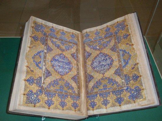 Musée des arts islamiques : コーランです