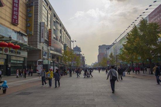 Wangfujing Street: Wangfujing