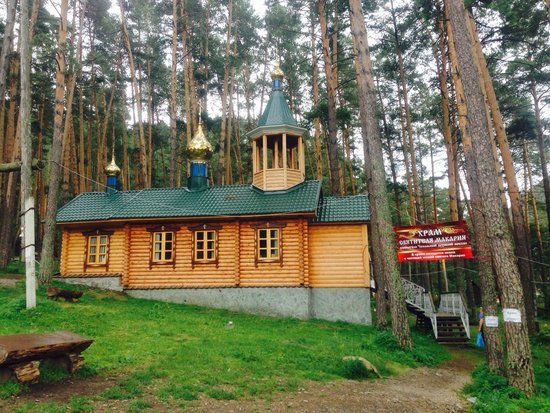Chapel of St. Macarius