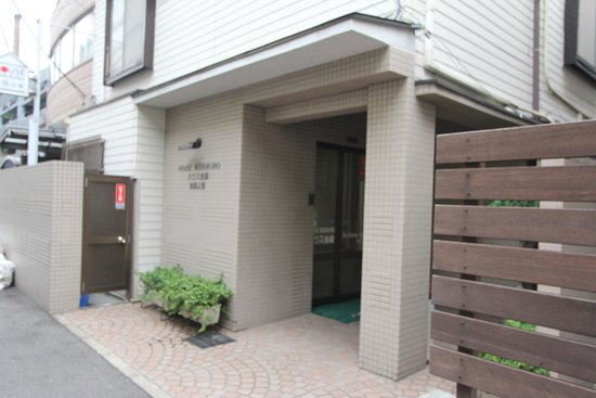Tokyo House Ikebukuro: view from outside