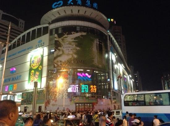 Taiyuan Pedestrian Street: awesome