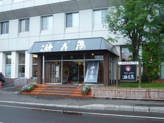 Kinkiyu Hotel : 玄関