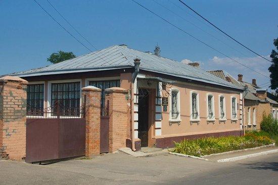 Literary-Memorial I.K. Karpenko-Kary Museum