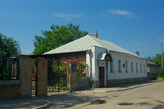 Kropivnitsky Memorial Museum