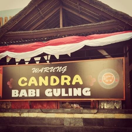 Babi Guling Chandra: new face same delicious taste