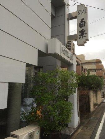 Business Hotel Shiraito