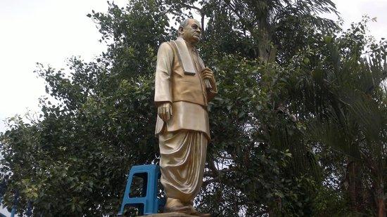 Rajahmundry, Ấn Độ: SRI PV NARASIMHA RAO