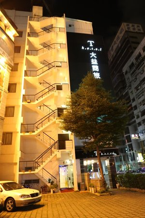 T Hotel Kaohsiung : outside the front of the hotel