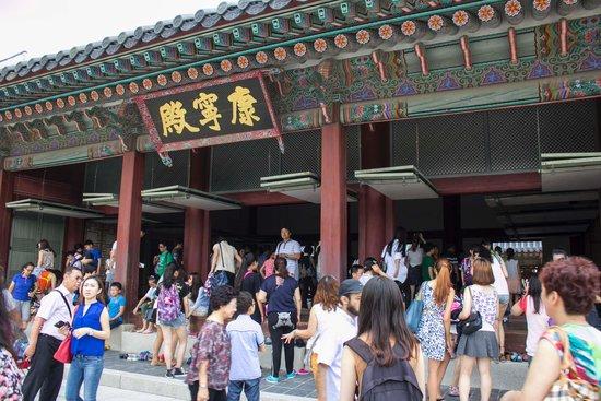 Gyeongbokgung : Palace