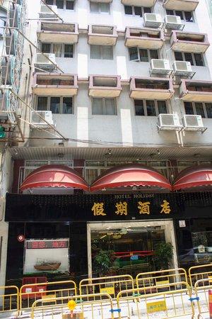 Holiday Hotel: Hotel entrance