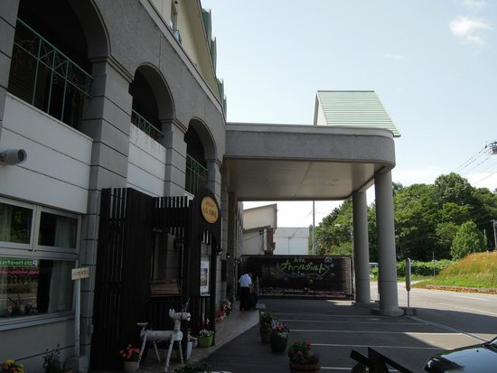 Hotel Naturwald Furano : ホテル ナトゥールヴァルト 富良野