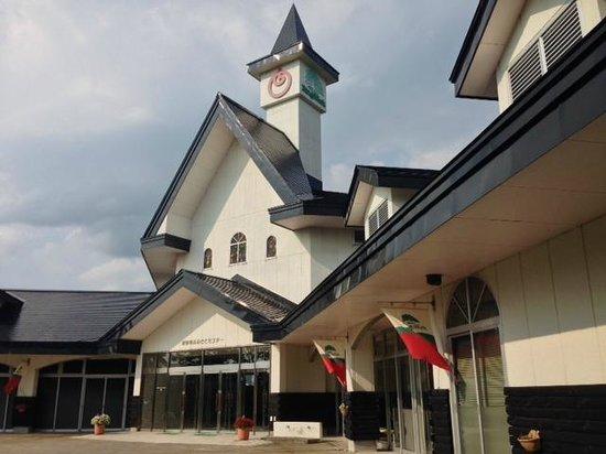 Itayanagimachi Furusato Center
