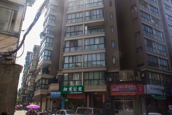 Qiongjia Family Apartment : Qiongjia Apartment