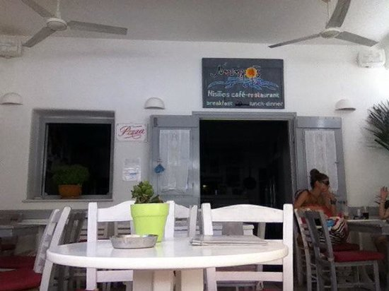 Nisilios Cafe Restaurant: Cool.....