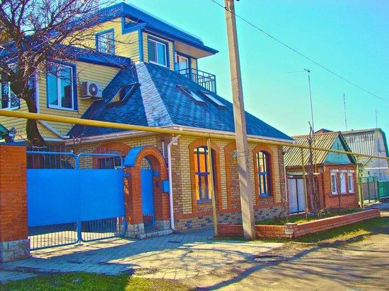 Mini Hotel Berdyanskaya 56