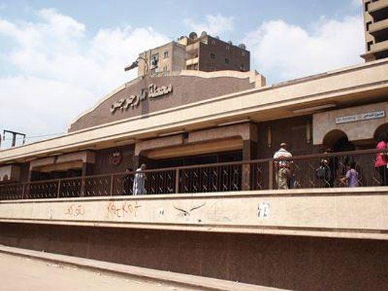 Old City (Coptic Cairo): マル・ギルギス駅