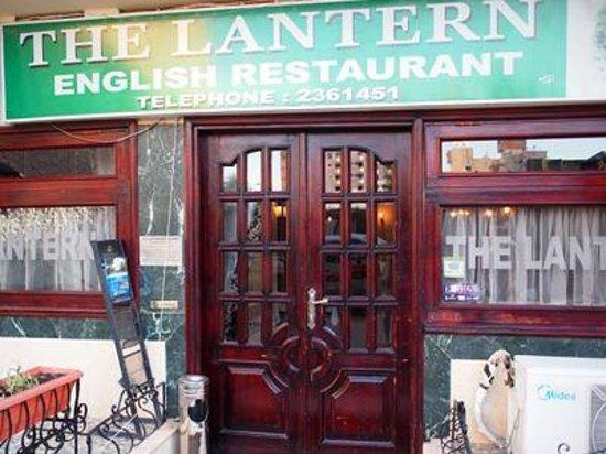 The Lantern Room: レストラン外観