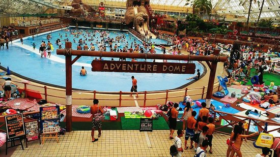Tokyo Summer Land: Kids love this place and they enjoyed it very much! ;
