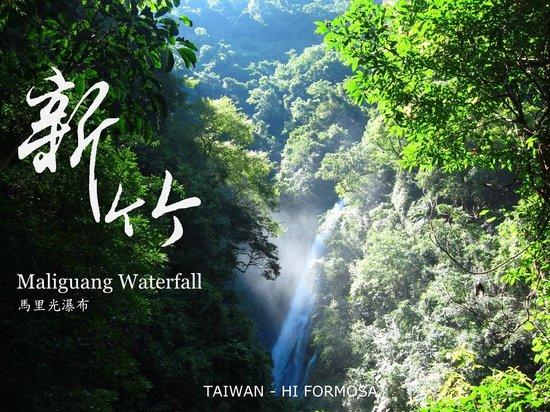 Taiwan Hsinchu-MALIGUANG WATERFALL