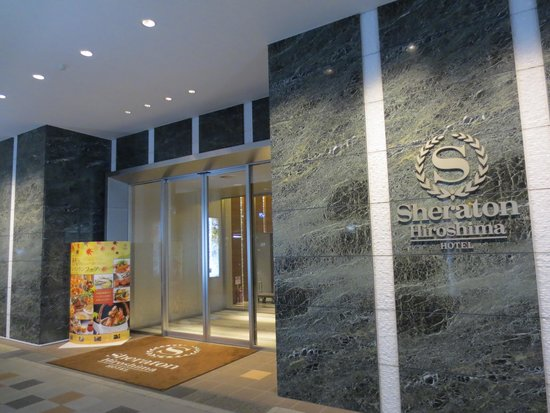 Sheraton Grand Hotel Hiroshima: 1Fのエントランス