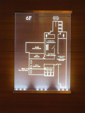 Sheraton Grand Hotel Hiroshima: 6F(ロビー)のフロア案内