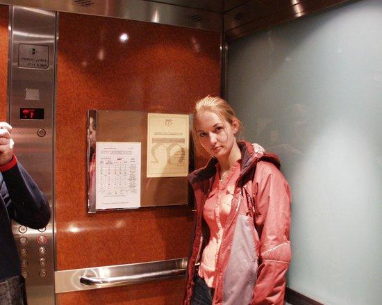 Hotel Magic Andorra : В лифте