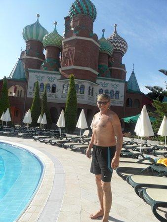 WOW Topkapi Palace: super pool