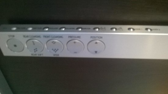 Pullman Saigon Centre Hotel: The control panel for the automated WC