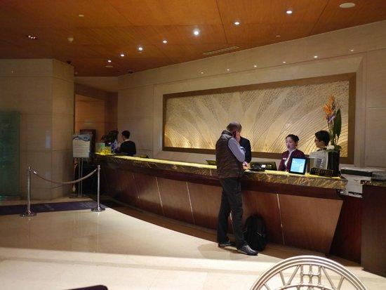 The Westin Bund Center Shanghai: 前台