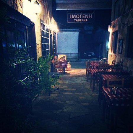 Imogen's Inn Taverna: The outside eating area/courtyard