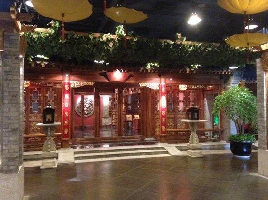Auspicious Business Hotel: Auspicious Lobby