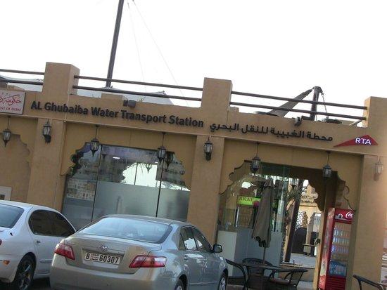 Bur Dubai Abra Dock : Entrance