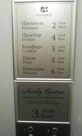 Hotel Anabel on Nevsky 88: Ascensor