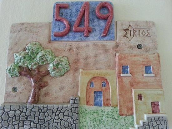 Sirios Village Hotel & Bungalows: Vårt rum