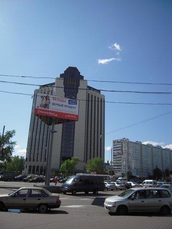 Holiday Inn Moscow Sokolniki: Hotel Holiday Inn Sokolniki ****
