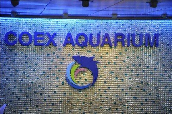 Coex Aquarium: название