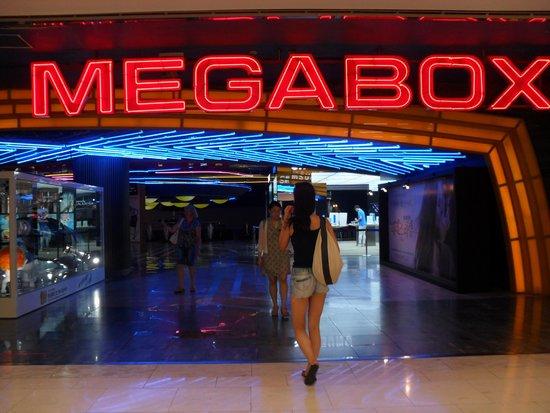 Coex Aquarium: там есть кинотеатр большой