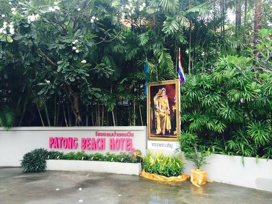 Patong Beach Hotel: the gate