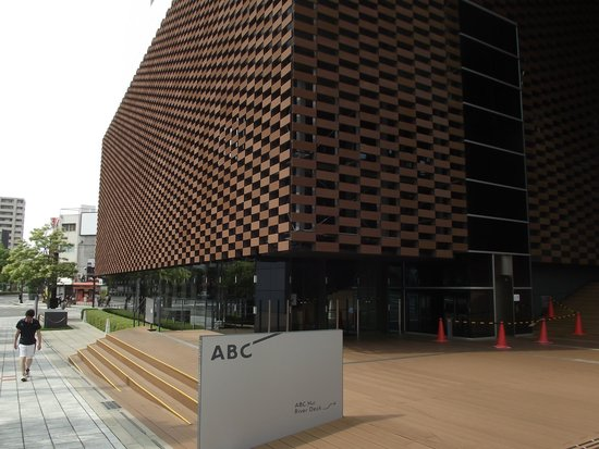 ABC Hall
