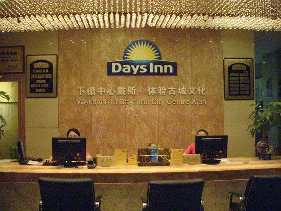 Days Inn City Centre Xian : フトント
