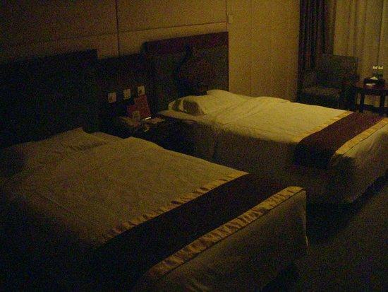 Days Inn City Centre Xian : 部屋