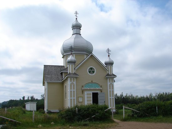 Ukrainian Cultural Heritage Village: One of the churches