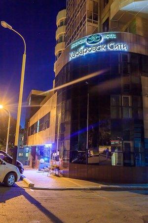 "Boutique-Hotel Khabarovsk City: Бутик-отель ""Хабаровск Сити"""