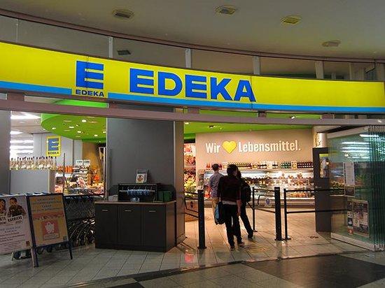 Hilton Munich Airport: 最寄りのスーパー