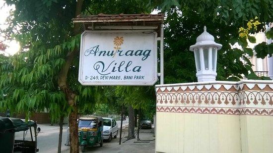 Hotel Anuraag Villa: Entry