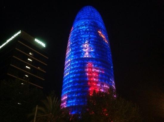 Torre Agbar : башня Агбар